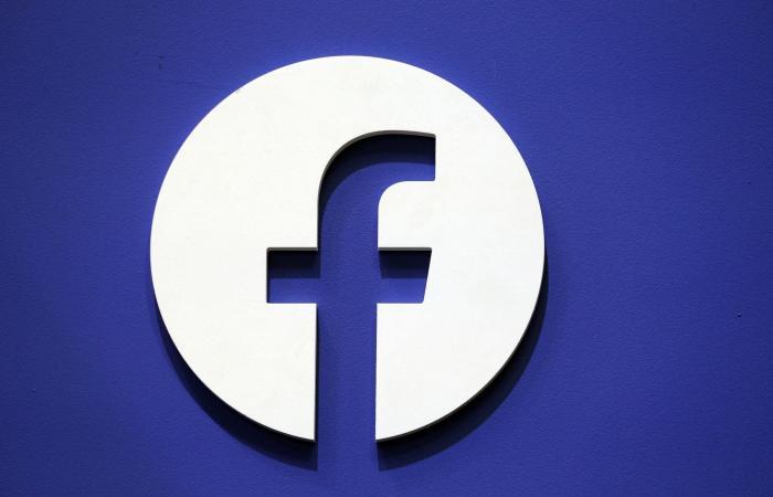 فيسبوك تفكك شبكة تضليل إيرانية