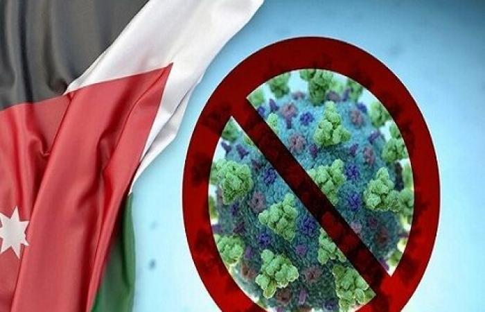 الأردن يفوز بلقب الدولة ذات النهج الأمثل في احتواء كورونا