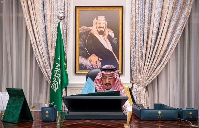 برئاسة الملك عبر الاتصال المرئي.. مجلس الوزراء يشدِّد على تهيئة البيئة الصحية للحجاج لأداء فريضة الحج