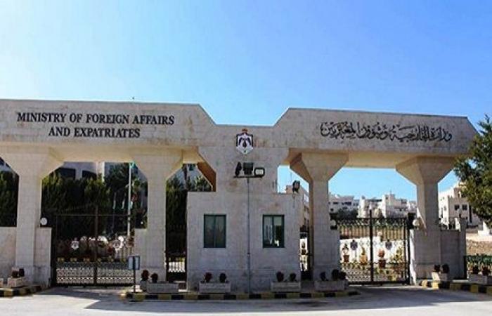 """""""الخارجية"""" تتابع قضية مواطن أردني يحاكم شمال قبرص"""