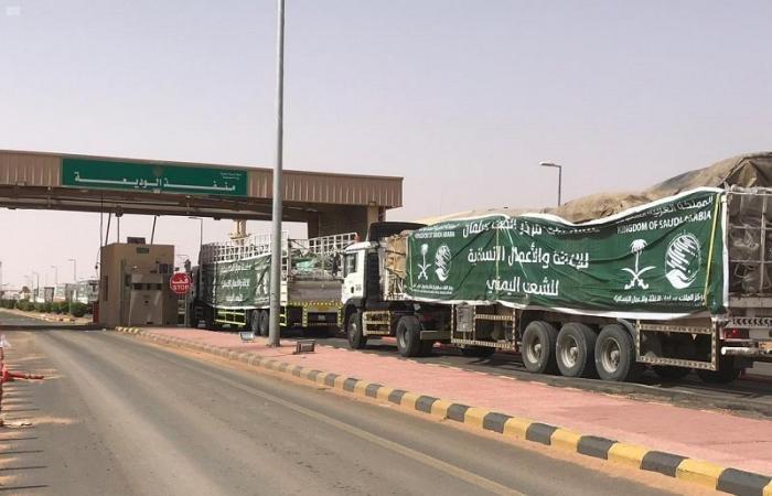 تسيير 154 شاحنة إغاثية لليمن خلال الربع الثاني من 2020