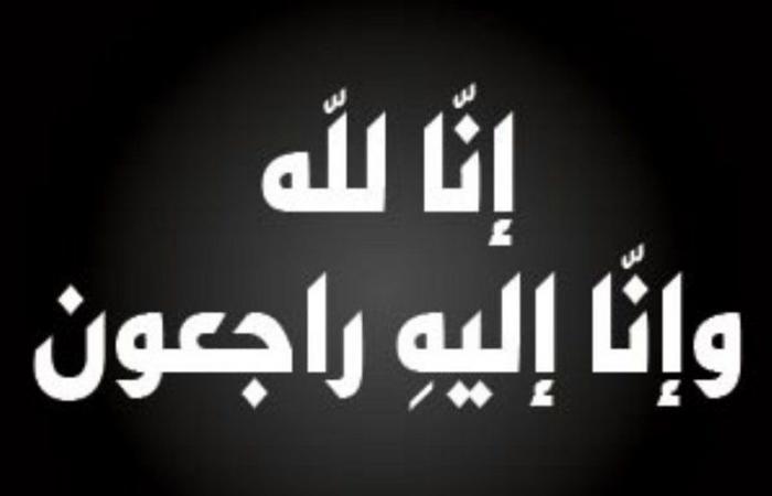"""وفاة الشيخ """"إبراهيم المبرز"""""""