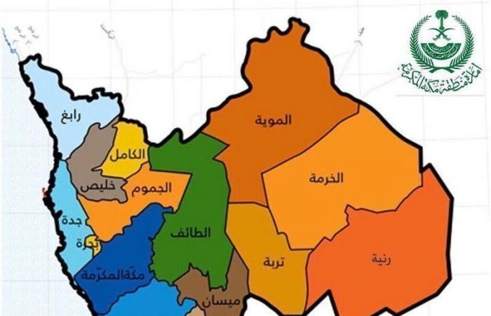 """47 ألف حالة تضع مكة في صدارة مناطق المملكة في عدد متعافي """"كورونا """""""