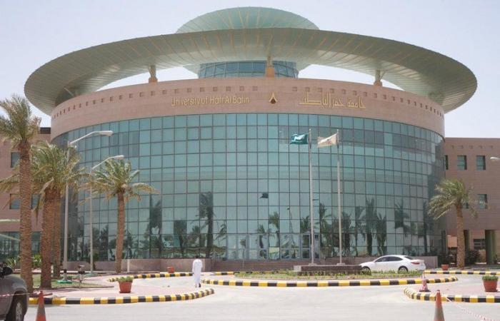 جامعة حفر الباطن: خصم 50 % من رسوم الدراسة لذوي شهداء الواجب بالدراسات العليا