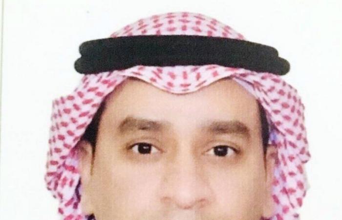 """""""حليس"""" إلى أستاذ مشارك بجامعة الملك سعود"""