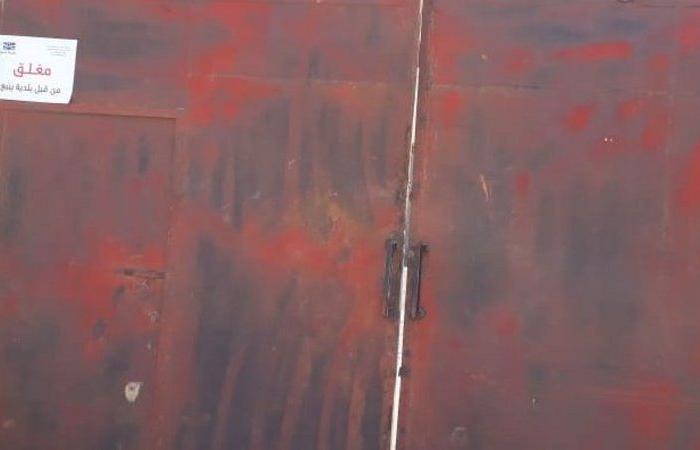 """""""بلدية ينبع"""" تغلق 6 منشآت لعدم تقيُّدها بالاشتراطات الصحية والوقائية"""