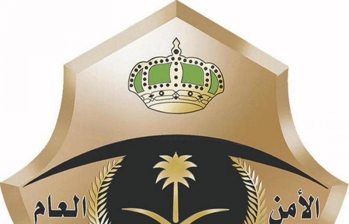 """""""شرطة الرياض"""" تطيح بعصابة الـ 5 بعد جريمتَي سلب بحيي الوزارات والبطحاء"""