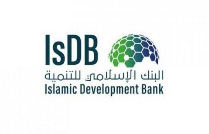 رئيس البنك الإسلامي للتنمية: تمويلاتنا في اليمن بلغت مليار دولار