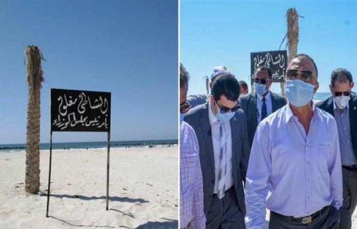 "بعد انتشال 10 غرقى.. شاهد إغلاق ""شاطئ الموت"" بمصر"