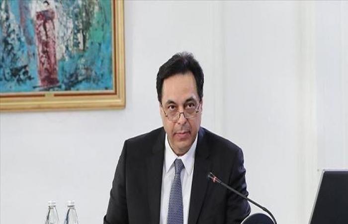 لبنان.. دياب ينفي نية استقالة حكومته