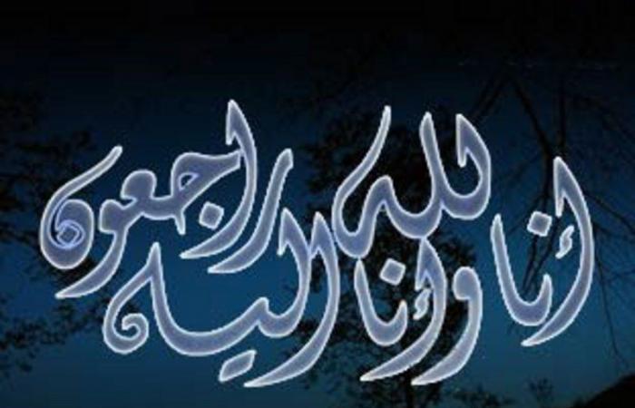 """والدة """"أحمد المطرفى"""" في ذمة الله"""