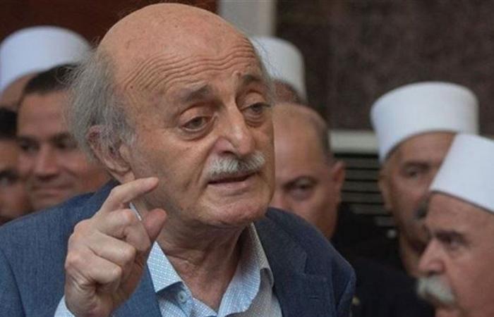"""""""لا ثقة في العصابة الحاكمة"""".. """"جنبلاط"""" يطالب بتحقيق دولي في انفجار بيروت"""