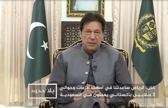 """صفعة لمرتزقة """"الجزيرة"""".. عمران خان يردّ: مَن أنا لأنتقد السعودية؟"""