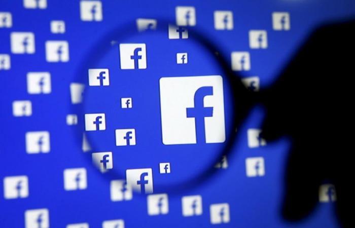 """""""فيسبوك"""" تنشئ مجموعة مالية للتركيز على خدمات المدفوعات"""