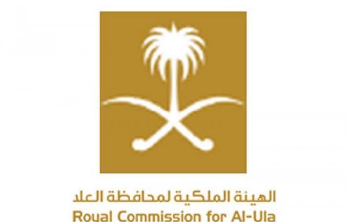 الهيئة الملكية بالعلا تعلن عن القناة الرسمية للاستفسار عن الوظائف المتاحة لديها