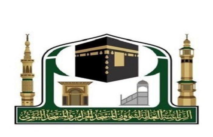 30 درساً ومحاضرة بالمسجد الحرام تم بثها في موسم الحج هذا العام