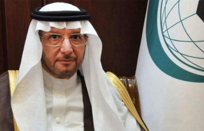 """""""التعاون الإسلامي"""" تشيد بنتائج اجتماع أصدقاء السودان الذي استضافته الرياض"""