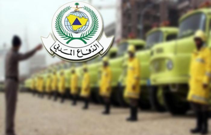 """""""مدني الباحة"""" يحذر من تقلبات جوية تستمر حتى 8 مساء"""