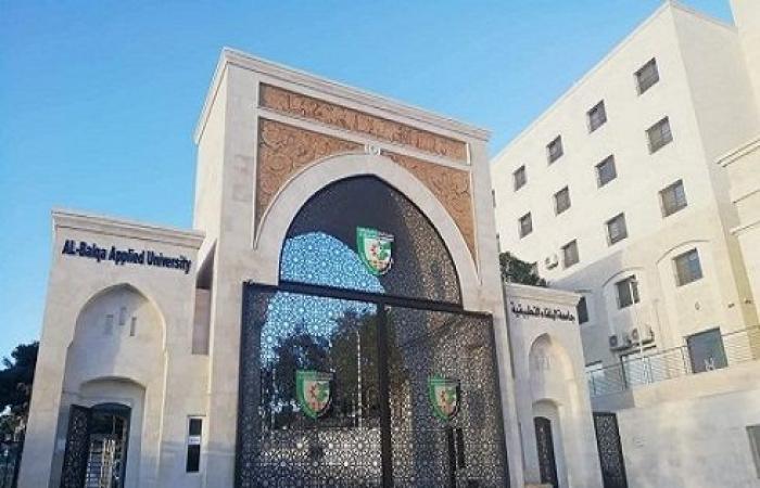 بدء امتحانات الشامل النظرية في الأردن غدا السبت