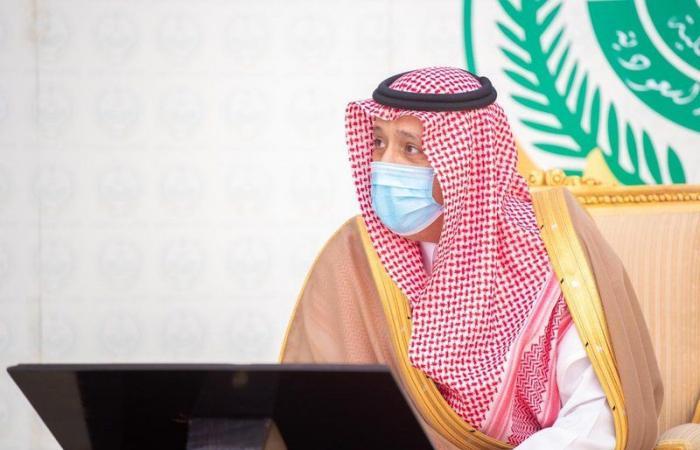 """أمير الباحة يُدشن الموقع الإلكتروني لـ""""بوابة الباحة للاستثمار"""""""