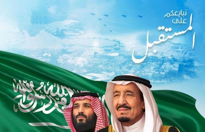 """""""دله البركة"""" تجسّد رسالة المبايعة على لسان أبناء الوطن في فيلم"""