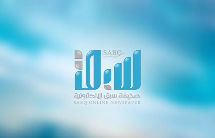 كوادر سعودية مؤهَّلة لتقديم الصورة المشرقة