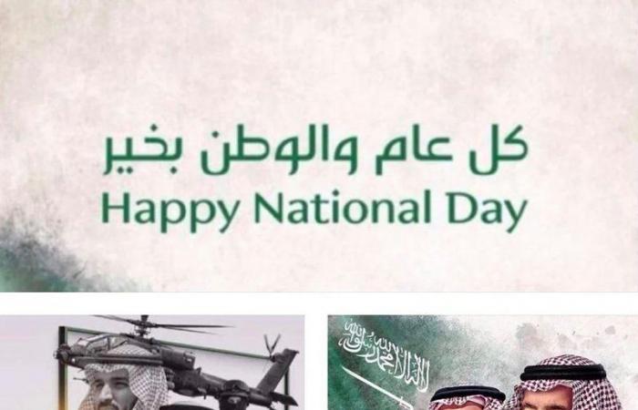 مكة.. حائط إلكتروني بمشاركة مسؤولين وتربويين للتعبير عن مشاعر الحب للوطن