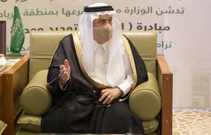 """بحضور وزير الشؤون الإسلامية.. أمير الرياض يدشّن مبادرة """"المملكة توحيد ووحدة"""""""
