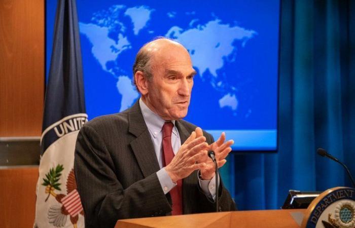 أمريكا تفرض عقوبات جديدة على كيانات ومسؤولين إيرانيين