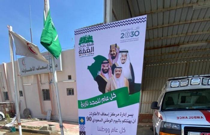 """""""هلال الباحة"""" يرفع جاهزيته وتغطياته بمواقع الاحتفالات باليوم الوطني الـ 90"""