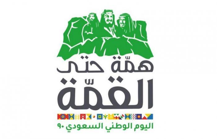 مدرسة الملك عبدالله تفوز بجائزة أفضل عمل باليوم الوطني