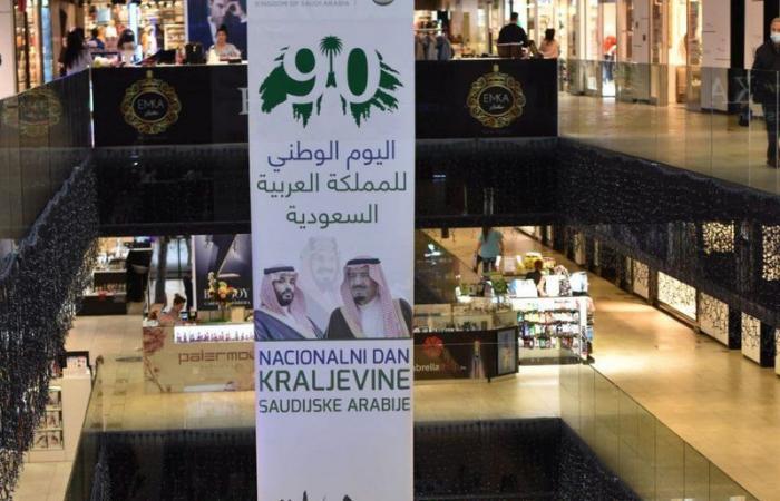 شاهد.. علم السعودية وصور القيادة ترفرف في قلب العاصمة البوسنية