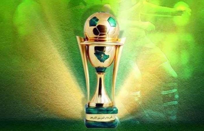 اتحاد القدم السعودي يغير آلية المشاركة في كأس الملك للموسم الجديد.. تعرف على المستجدات