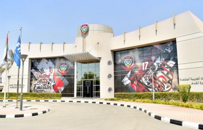 لجنة المسابقات بالاتحاد الإماراتي تعتمد مواعيد مسابقاتها لموسم 2020-2021