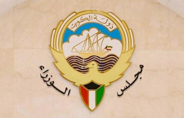 مجلس الوزراء الكويتي يعقد اجتماعاً استثنائياً.. وبيان بعد قليل