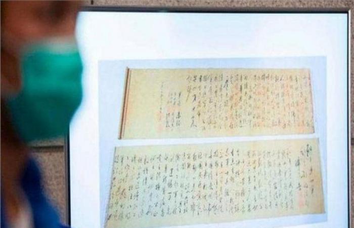 اعتقد أنه مزيف.. تمزيق مخطوط صيني نادر بقيمة 323 مليون دولار