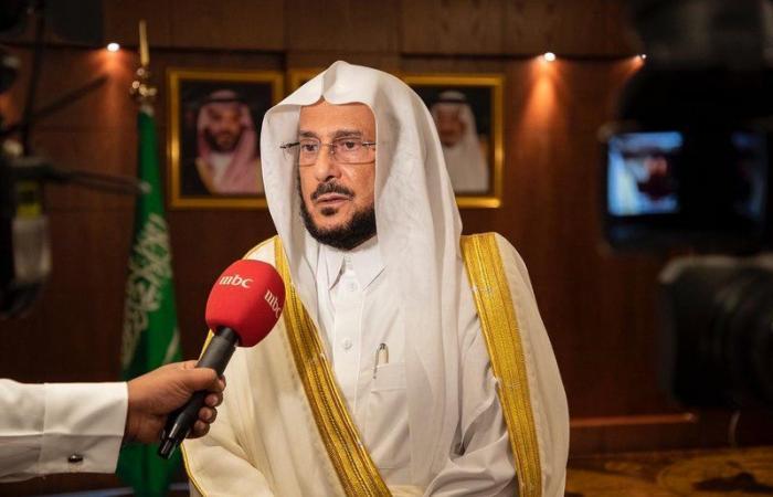 بالفيديو.. وزير الشؤون الإسلامية: المملكة تسعى لأمن ورخاءجميع شعوب العالم