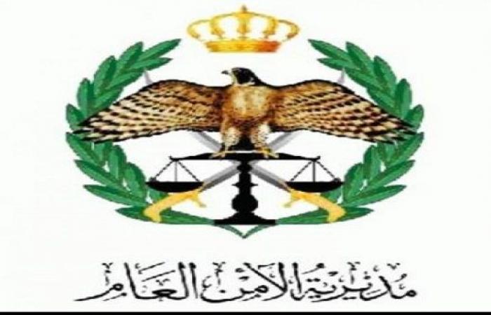 الأمن الاردني : فارضي اتاوة سلموا انفسهم للمراكز ... ونداء للمطلوبين