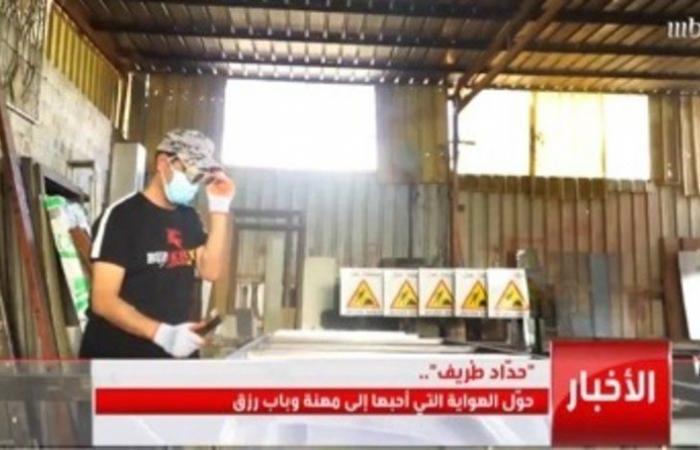 شاهد.. الحدّاد السعودي الوحيد في طريف ينصح الشباب بتعلم المهنة ويؤكد: فيها خير كثير!