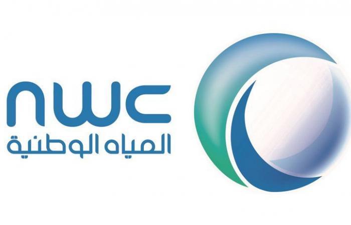 """الرياض.. """"المياه الوطنية"""" تنتهي من تنفيذ 31 كيلو مترًا طوليًّا لدعم 9 أحياء"""