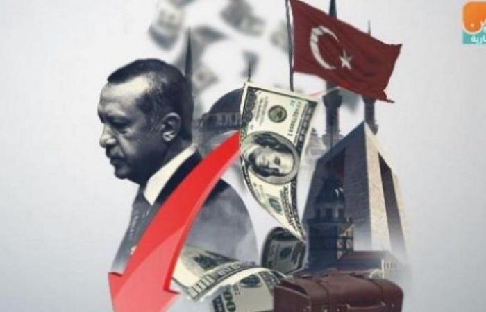"""رئيس حزب """"ديفا"""" التركي: الاقتصاد يشهد أسوأ فتراته.. وأردوغان يلعب بشرف شعبنا"""