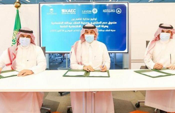 """""""لنجاوي"""":توقيع اتفاقية بين 3 جهات تركز على الحلول التمويلية للمشاريع التنموية"""