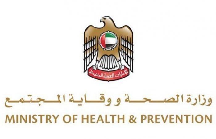 """الإمارات تسجل 1538 إصابة جديدة بـ""""كورونا"""""""