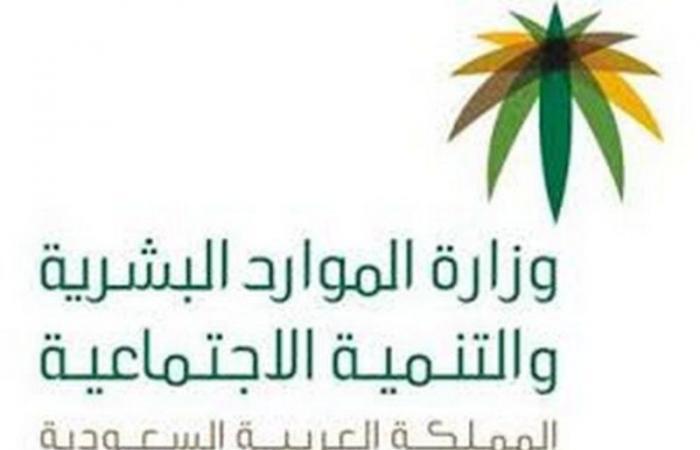 """""""التنمية الاجتماعية"""" تُصدر بياناً توضيحياً عن مقطع مواطن يمارس تقطيع الحطب"""