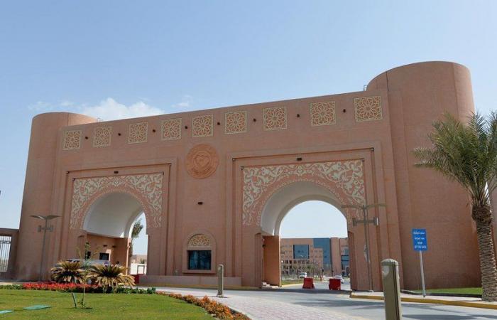 """الأول من نوعه بالمنطقة.. """"جامعة الملك فيصل"""" تعلن فتح برنامج ماجستير """"الطفولة المبكرة"""""""