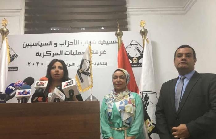 تنسيقية شباب الأحزاب: 1500 متابع للانتخابات على مستوى الجمهورية