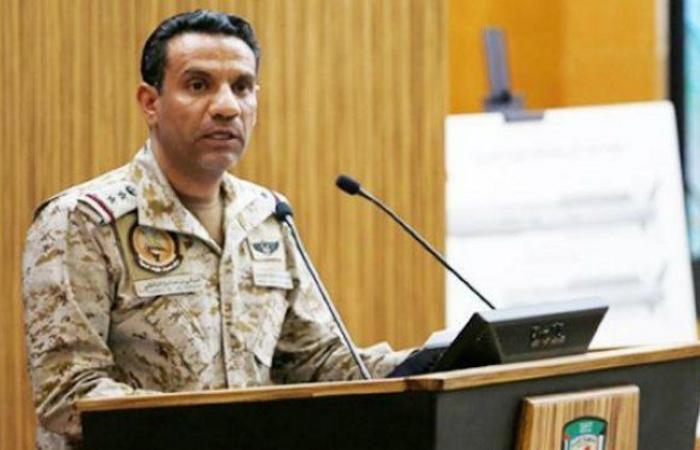 """""""التحالف"""": اعتراض وتدمير طائرة بدون طيار (مفخخة) أطلقتها مليشيا الحوثي باتجاه المملكة"""