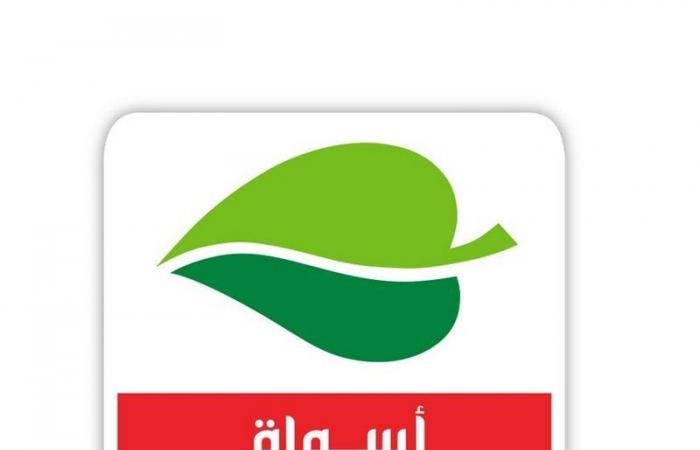 أسواق عبدالله العثيم تطلق مهرجان عروض نهاية العام في كل فروعها بالمملكة