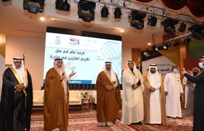 """""""القرقاح"""" يرعى تكريم الفائزين بجائزة وقفة إجلال بتعليم النماص"""