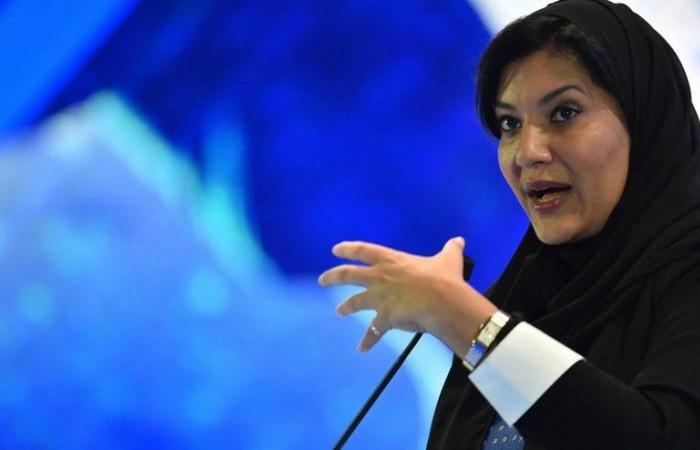 السفيرة السعودية بواشنطن: علاقتنا أعمق بكثير من رئيس أمريكي واحد